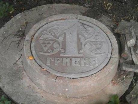 """У Донецьку люки закрили """"грішми"""" (Фото)"""