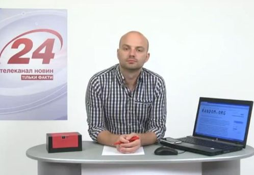 "Канал ""24"" разыграл первые швейцарские часы Tissot"