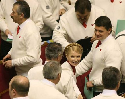Юлия Тимошенко среди однопартийцев