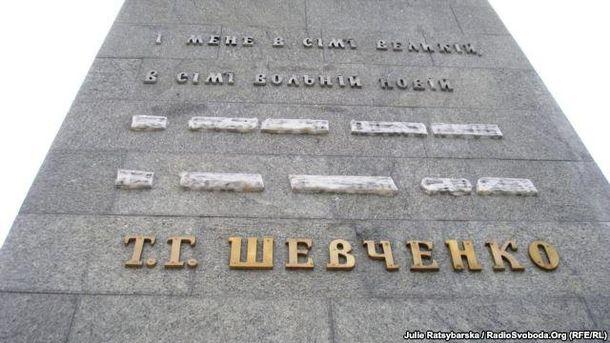 Пам'ятник у Дніпропетровську