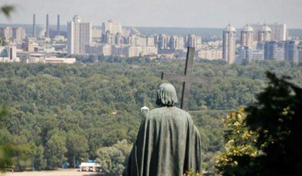 Пам'ятник князю Володимиру на Володимирській гірці