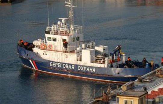 Судно российской береговой охраны