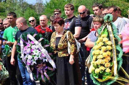 Нинішній похорон у Горлівці