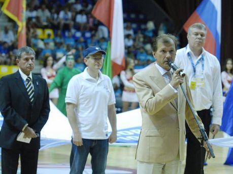 Відкриття чемпіонату Європи з баскетболу