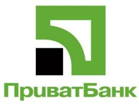 ПриватБанк финансирует строительство социальных объектов на Волыни
