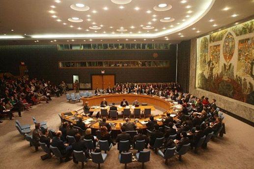 Засідання Ради Безпеки
