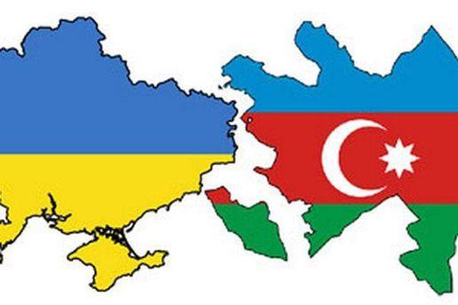 Азербайджан-Украина