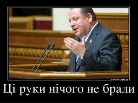Интернет-пользователи шутят по поводу побега Мельника (Фото)