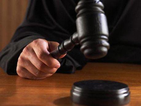 Апеляційний суд Києва підтвердив законність рішення ГПУ