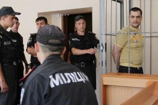 Активиста, который боролся с сыном Януковича, посадили на 5 лет