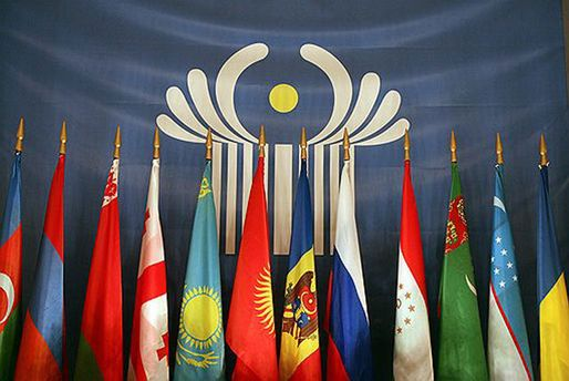Прапори країн-учасниць СНД