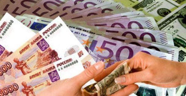 Євро і рубль