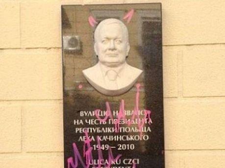 Мемориальная доска в Одессе