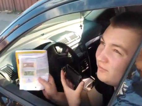 Горе-водій