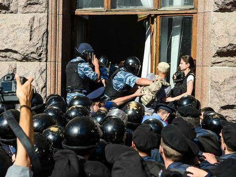 Події під Київрадою