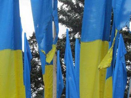 Спалені прапори