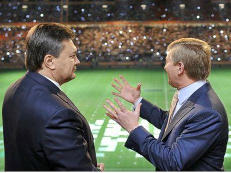 Віктор Янукович та Рінат Ахметов