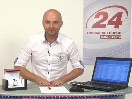 """Телеканал """"24"""" разыграл 21-ую пару часов Tissot (ВИДЕО)"""