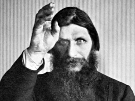 Григорій Распутін