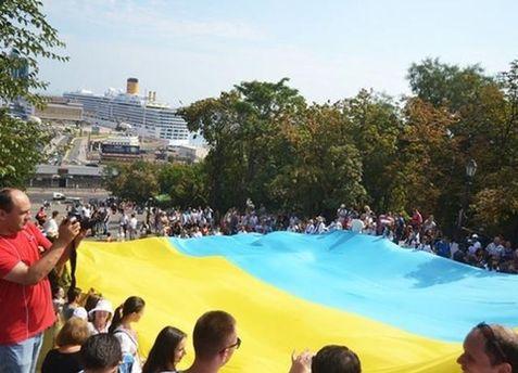День прапора в Одесі