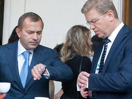 Клюев и Фюле