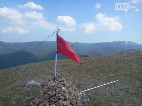 Прапор СРСР