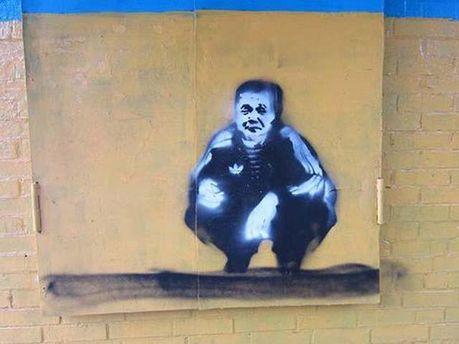 Граффити в Славянске