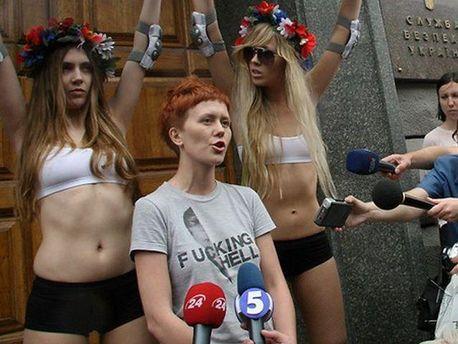 FEMENістки