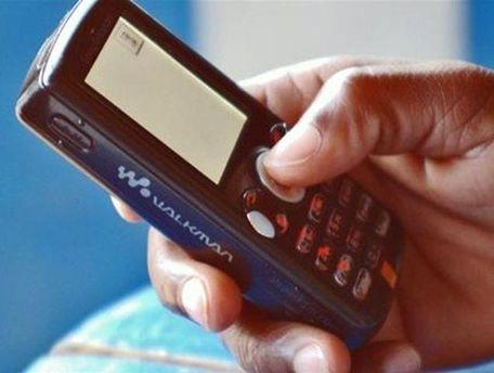 Пользователь телефона