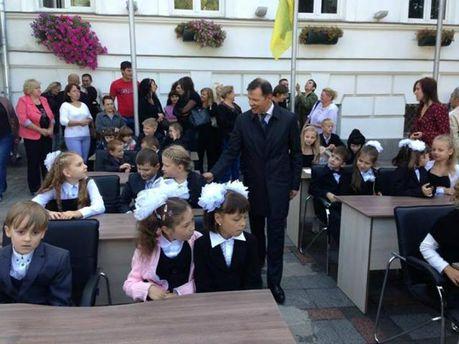 Олег Ляшко и дети