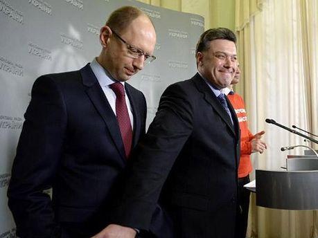 Тягнибок, Яценюк и Кличко
