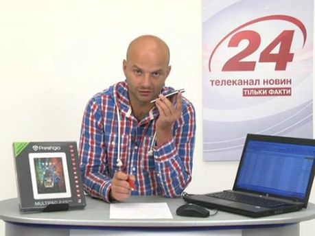 Розыгрыш планшета Prestigio за 03.09.13 (ВИДЕО)