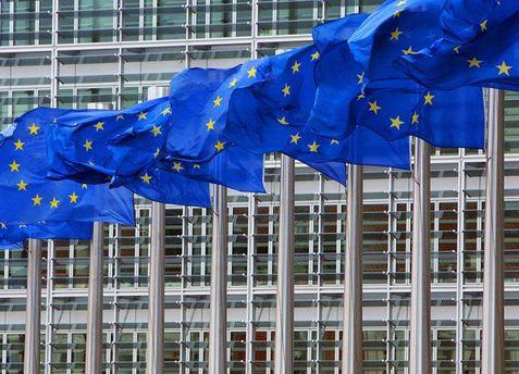 Флаги в Брюсселе