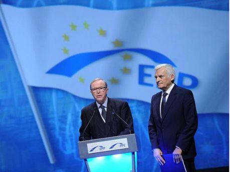 """ЄНП закликає Росію припинити """"маніпуляції і шантаж"""""""