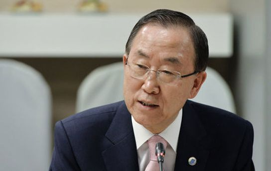 Пан Гі Мун на G20