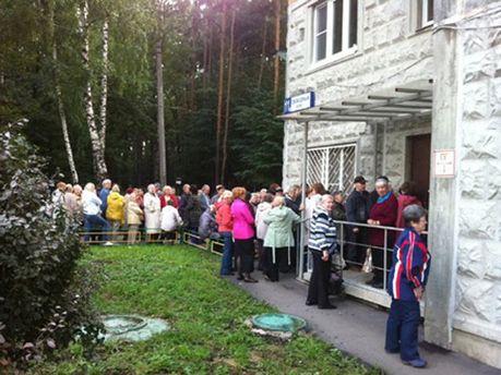 Выборы в Москве