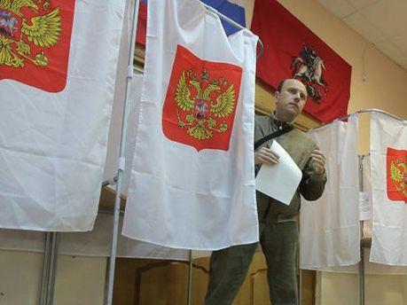 Выборы в Росии