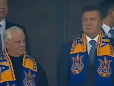 Янукович и Кравчук на футболе