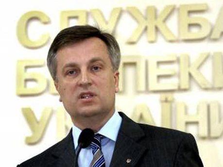 Валентин Наливайченкоо