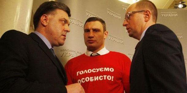 Кличко, Яценюк і Тягнибок