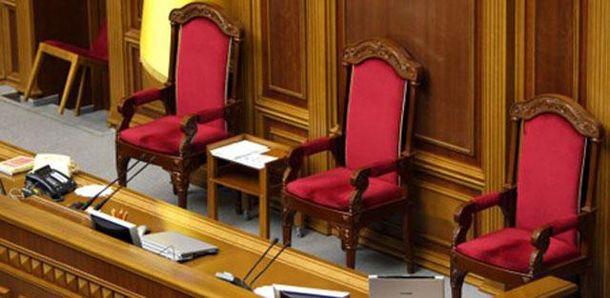 Пустые кресла в Раде