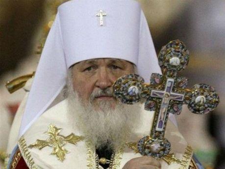 Патріарх Кирилл