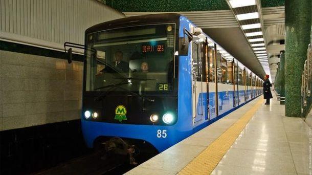Поїзд метро