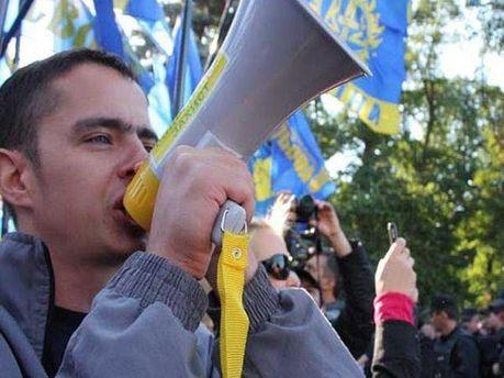Демид Губский