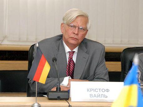 Крістоф Вайль