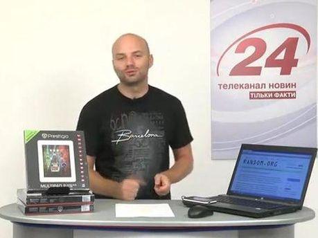 Розыгрыш трех планшетов Prestigio за 16.09.13 (ВИДЕО)
