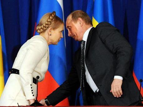 Тимошенко и Путин