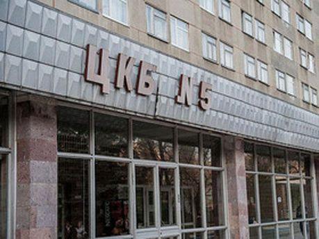 Лікарня, в якій лікується Тимошенко