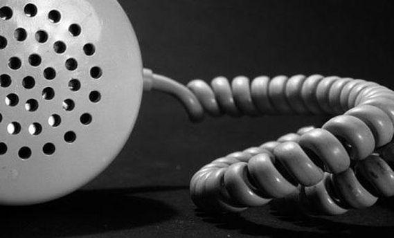 Телефонна трубка