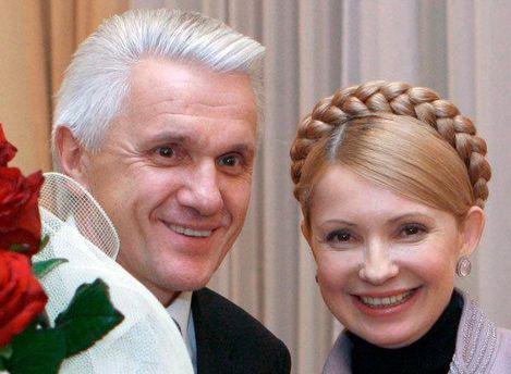 Юлія Тимошенко і Володимир Литвин